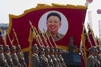 Senior North Korean Official Gets Sent for 'Re-education'
