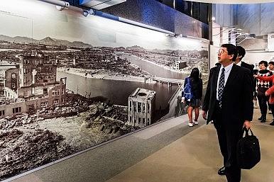 How Japan Views History