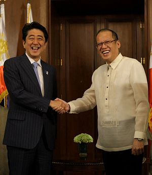 Japan Submarine, Destroyers Visit Philippines