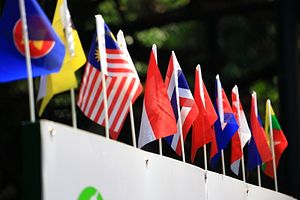ASEAN's New Community – Only a Small Step