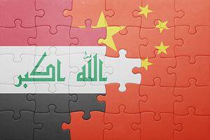 China and Iraq Announce Strategic Partnership