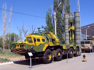 Russia Delivers S-300 Missile Defense System to Kazakhstan