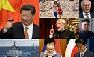 2016 Geopolitical Outlook: What to Expect in the Asia-Pacific