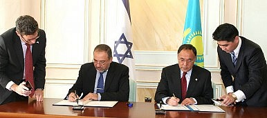 The Israel-Kazakhstan Partnership