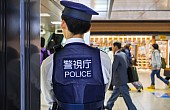 Japan's Controversial State Secrets Law: One Year Later