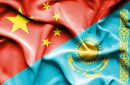 China and Kazakhstan: Roads, Belts, Paths, and Steps