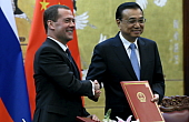 China's Road to Closer Ties With Russia
