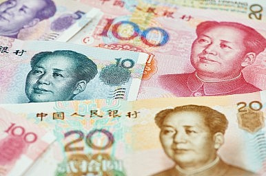 Uncharted Waters for the Renminbi in 2016