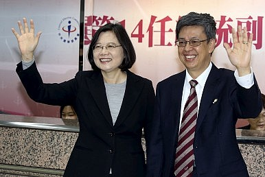 The Changing Tides of Taiwanese Politics
