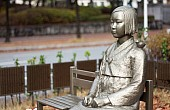 The Korea-Japan 'Comfort Women' Failure: A Question of History
