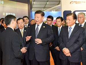 The Wuzhen Summit and the Battle over Internet Governance
