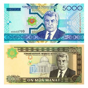 Don't Try to Exchange Your Manats for Dollars in Turkmenistan