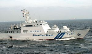 The Ever-Evolving Importance of Japan's Coast Guard