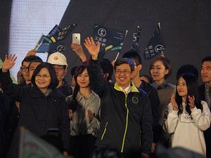 It's Official: DPP's Tsai Ing-wen Is Taiwan's Next President