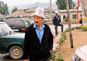 US Bill Including Central Asia on 'High Risk' List Fails