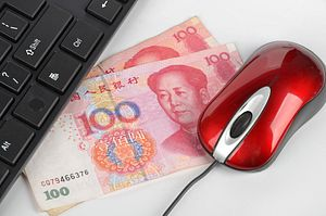 Move Over, Bitcoin: China Wants to Issue Its Own Digital Currency