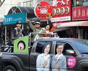 Tsai Ing-wen and Cross-Strait Tensions