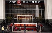 China's Macro Prudential Assessment System
