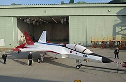 Japan's 5th Generation Stealth Fighter to Make Maiden Flight in Early 2016