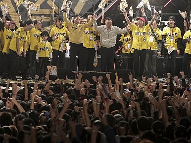 The Rise of Taiwan's 'Third Force'
