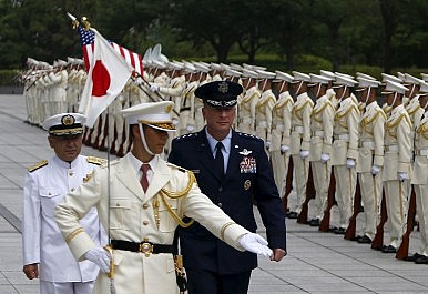 Postwar Semantics in Japan's Self-Defense Forces