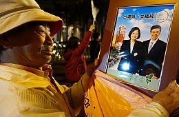On the Campaign Trail in Taiwan