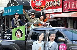 Taiwan's Elections: What You Need to Know