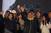 It's Official: DPP's Tsai Ing-wen Is Taiwan's Next President