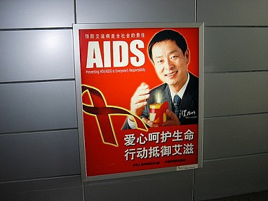 Taking China's Fight Against AIDS Online