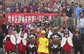 China's 'Kingdom of the Little People'