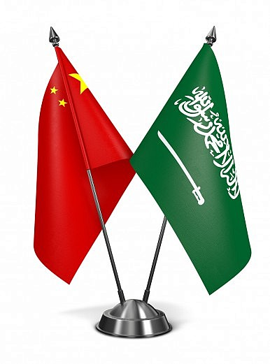 The Elephant in the Room During Xi's Trip to Saudi Arabia: Iran