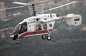 India to Receive 10 Russian Helicopters in 2017