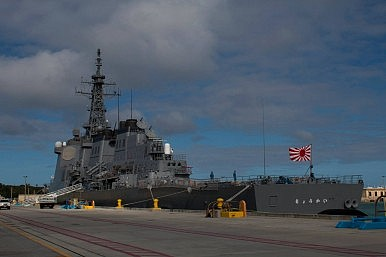 US and Japan Hold Naval Drills off Guam