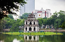 Vietnam: Portents and the Death of Cu Rua