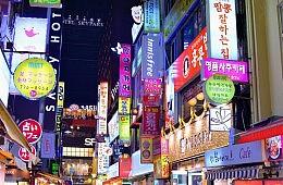 What 'Entrepreneurship' Means to South Koreans