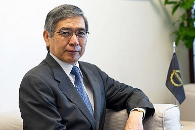 Why the Bank of Japan's Negative Interest Rate Decision Matters