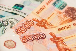 Why Did Russia Just Write Off 97% of Mongolian Debt?