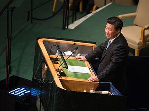 Xi Jinping's Virtual Political Reality