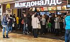 Date Set for McDonald's Kazakh Debut