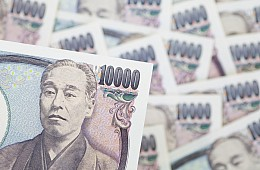 What to Make of Japan's New Negative Interest Rate
