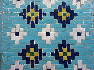 The Weird Case of the Uzbek Language