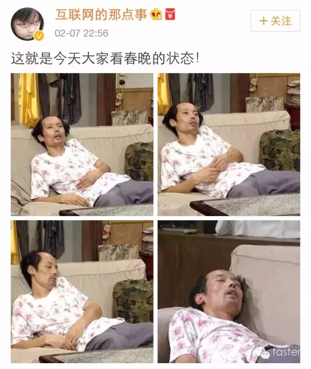 cctv reactions1