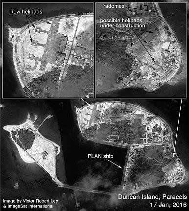 Duncan Island trio 2M 1-17-2016_EROS_60cm_Ortho_ColorBalance_Dark