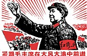 How Far Is China From Another Cultural Revolution?