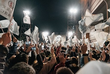 Taiwan's Democratic Elections and Canada's Response