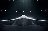 Confirmed: Work on the Pentagon's Top-Secret Stealth Bomber Will Continue