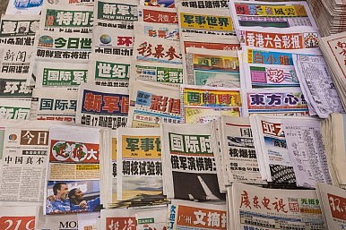 Crackdown on Hong Kong's Dissident Publications Continues