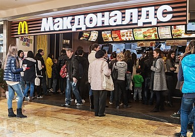 Date Set for McDonald's Kazakh Debut