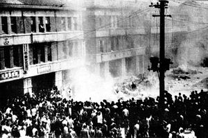 The 228 Incident and Taiwan's Transitional Justice