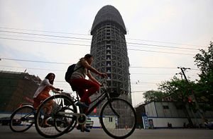 China's Architectural Crackdown